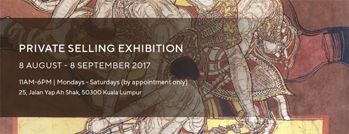 PRIVATE SELLING EXHIBITION AUGUST 2017