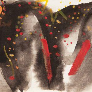 <em>Barong,</em> 1994, Watercolour on paper,12.5cm x 21.5cm