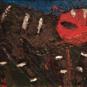 <em>Cat,</em> 1988, Oil on canvas, 30cm x 40.5cm