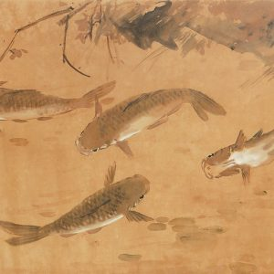 Chen Wen Hsi, <em>Fishes 仿古画鱼</em>, undated, 59cm x 117cm, Ink and colour on rice paper. Price on request