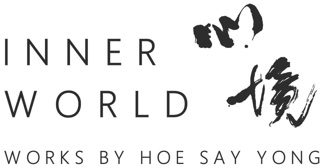 Inner World - Hoe Say Yong