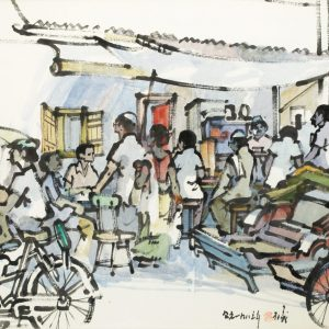 Tan Choon Ghee, <em>1983</em>, 1983, Ink and watercolour on paper, 43cm x 50cm. Sold
